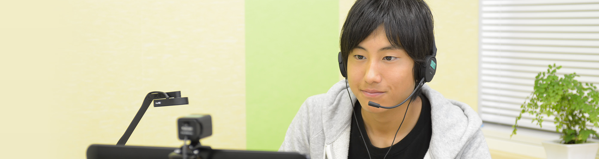 高校生コース|映像授業ではない自宅学習システムのエイドネット