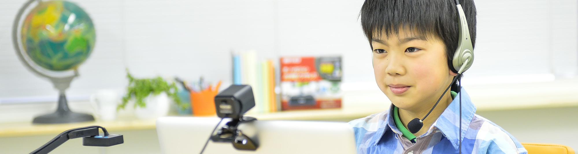 小学生コース|インターネットを使った自宅学習のエイドネット