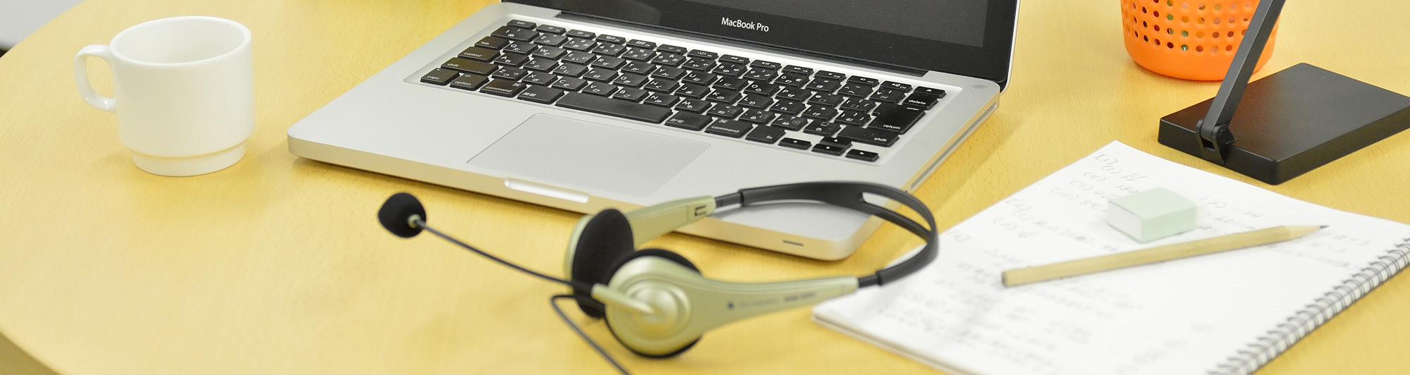 エイドネットの無料体験|インターネットで個別指導が受けられるエイドネット