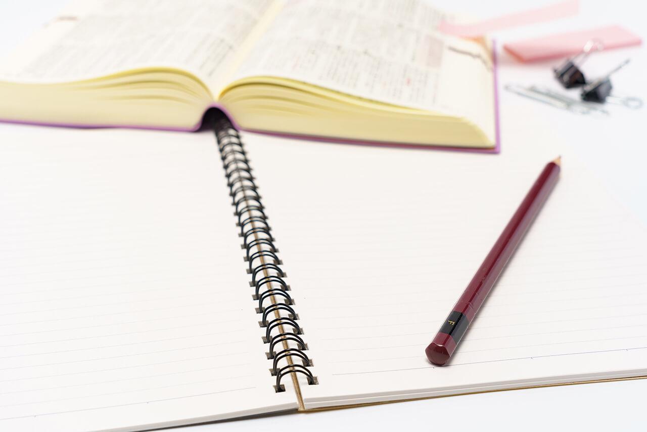 国語の受験勉強法