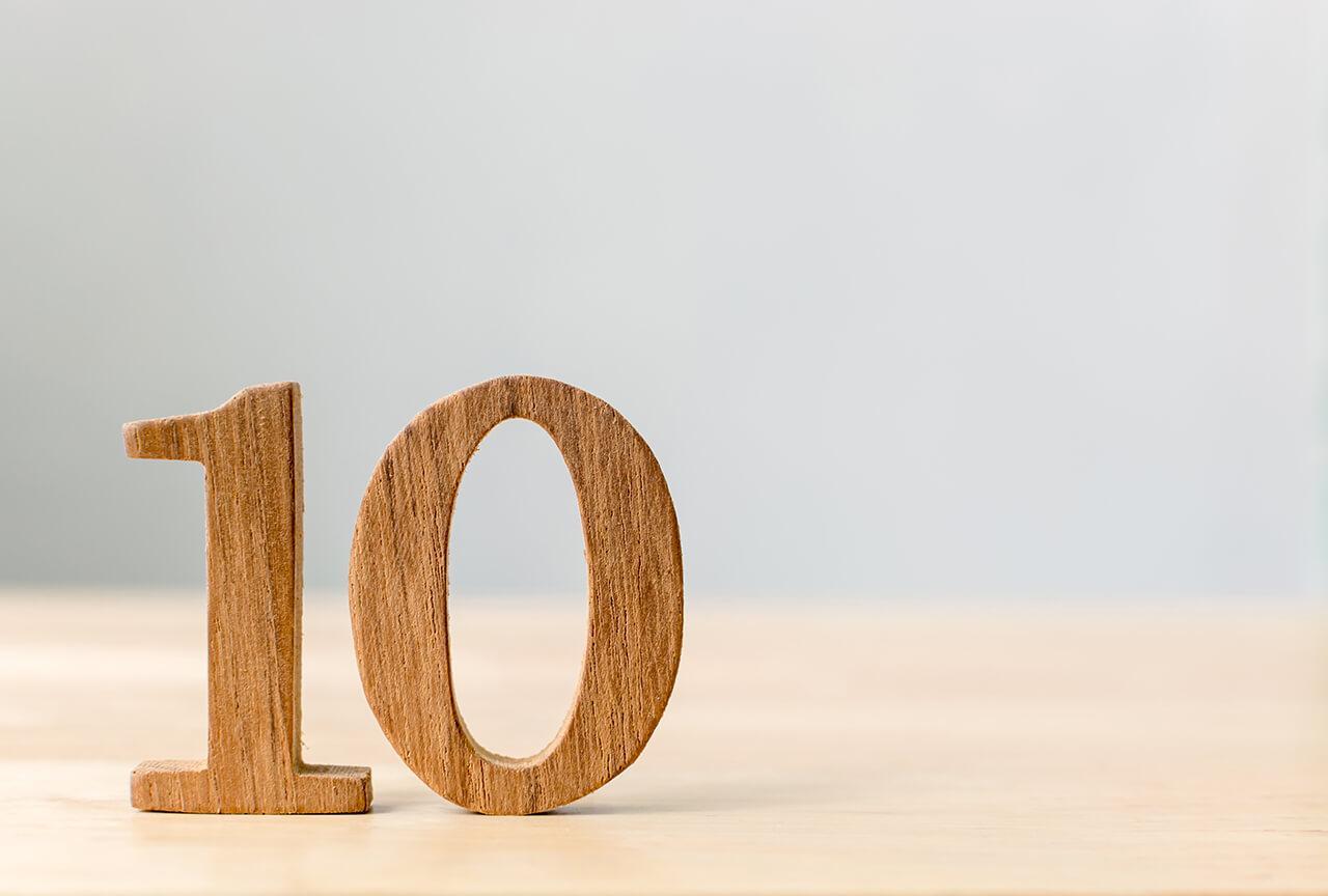 偏差値を10上げる方法